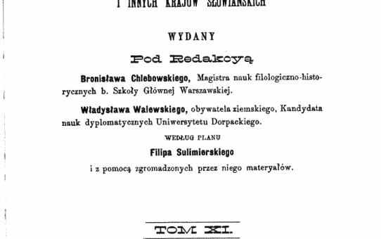 В Станьково 140 лет назад было 5 мельниц, а прихожан в храме больше, чем сегодня жителей