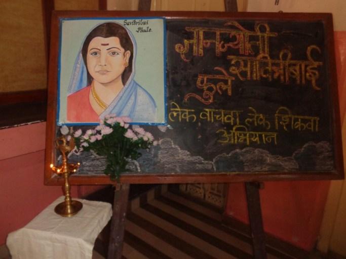 Savitribai Phule Day – 4.1.2018 | St. Anne's Girls High School
