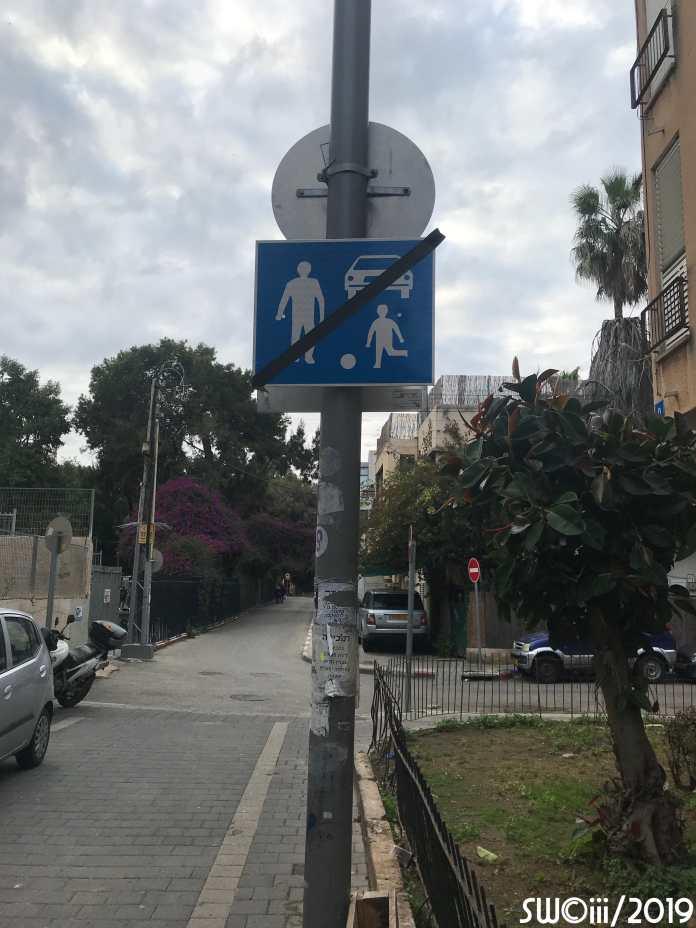 Does this sign make sense? 1