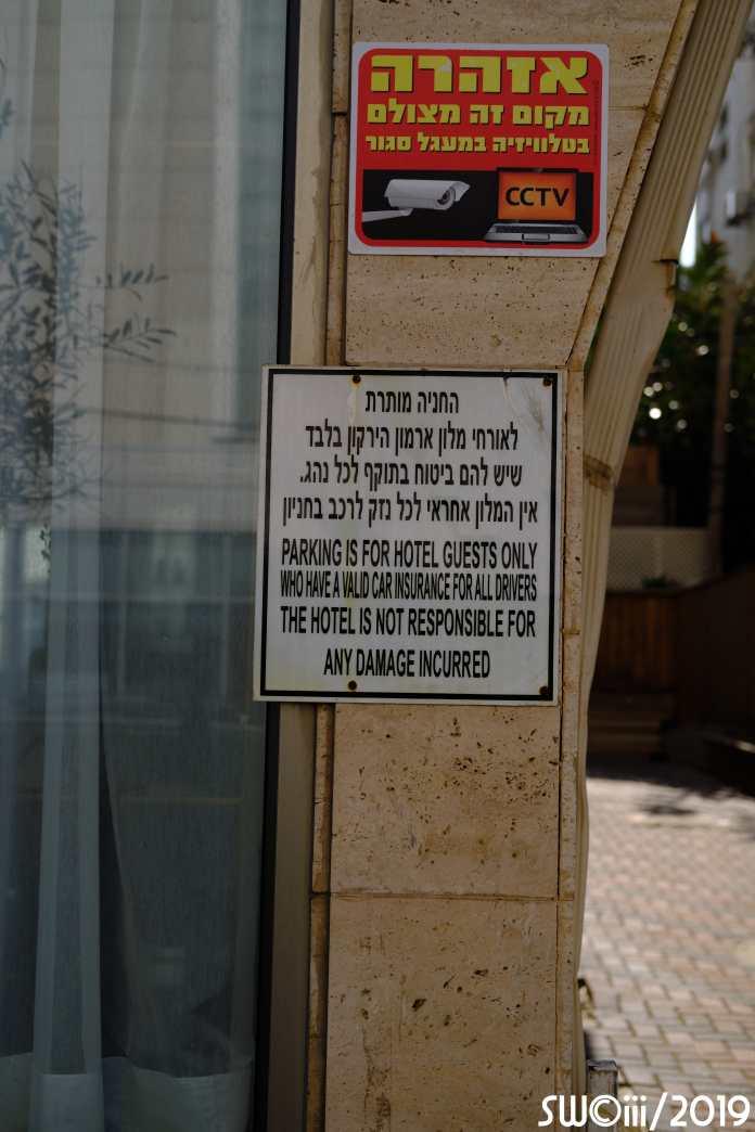 Does this sign make sense?