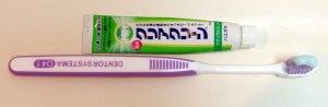 toothbrushing_0013a