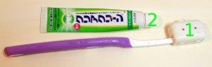 toothbrushing_0019b