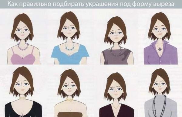 kak_podbirat_ukrashenija