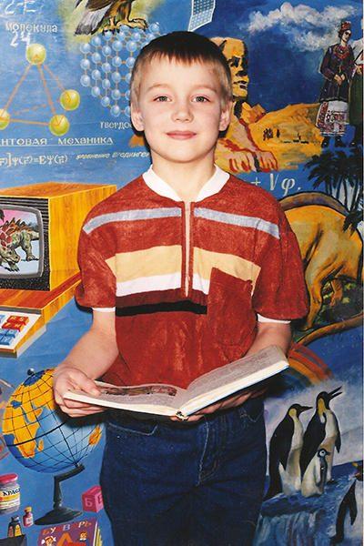 Алексей Воробьев в детстве
