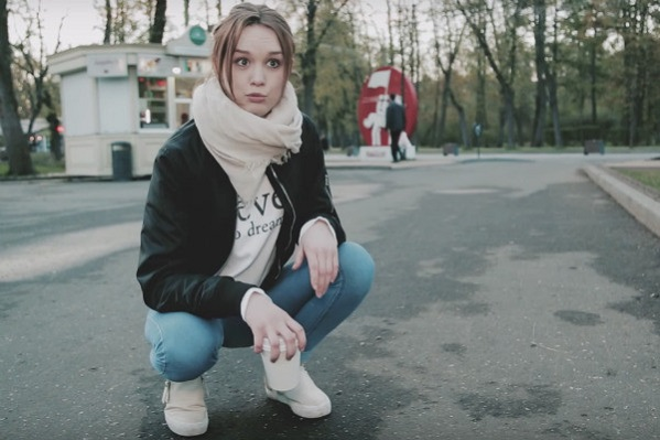 Диана Шурыгина в юности. Фото