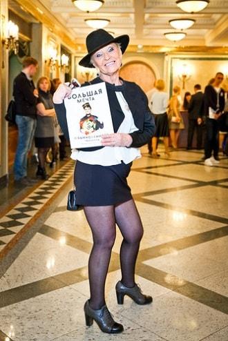 Светлана Светличная. Фото актрисы