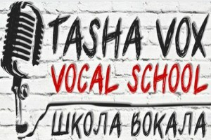 "Школа вокала ""Tasha Vox vocal school"""