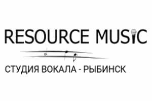 "Школа вокала ""RESOURCE MUSIC"" – Рыбинск"