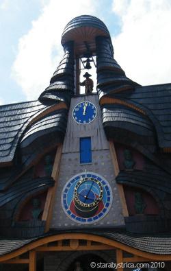 Stará Bystrica orloj