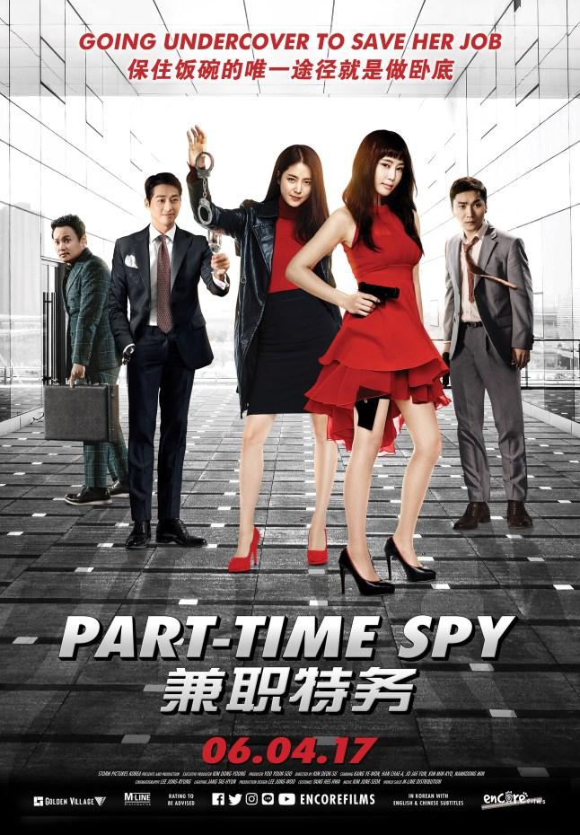 Part Time Spy : Movie, Review:, Part-Time, StarArena, 스타아레나
