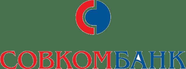 Быстрое кредитование на любые цели от СовкомБанка – низкие ставки, лояльные условия