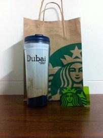 Dubai Tumbler