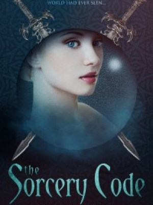 Book News: The Sorcery Code Cover Reveal