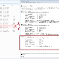 【mugen1.0】桜アドオン4:3 画面設定などの手順解説
