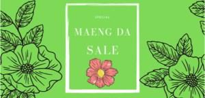 Buy Green Maeng Da Here