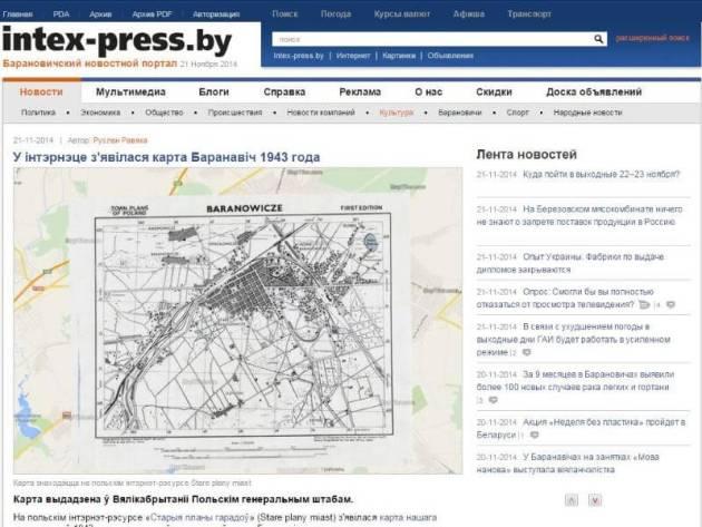 intex-press.by