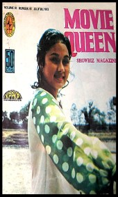 COVERS - 1973 Movie Queen