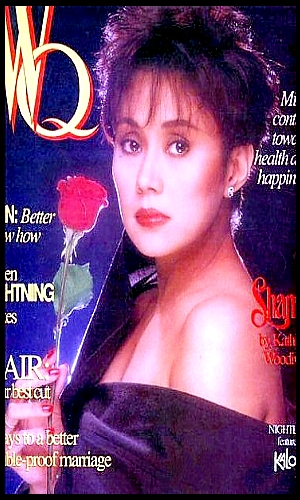 COVERS - 1998 WQ