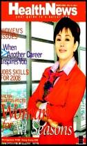 COVERS - 2008 Health News Mar
