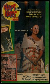 COVERS - 1970S Hapi Hapi 1974