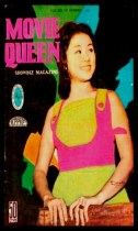 COVERS - 1970s - Movie Queen vol6 no68