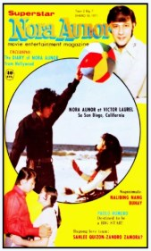 COVERS - 1971 Superstar