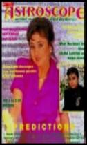 COVERS - ASTROSCOPE 1990s