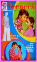 COVERS - Teeners 1970