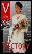 COVER - V Magazine No 11 2000s