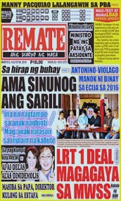 COVERS - 2014 Remate