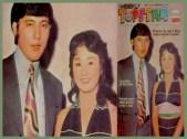 MEMORABILIA - 1973 Vilma Santos with Tirso Cruz III