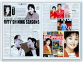 ARTICLES - Planet Philippines Aug 2012 Fifty Shining Seasons (1)