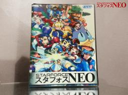 SFNeo_Cart5