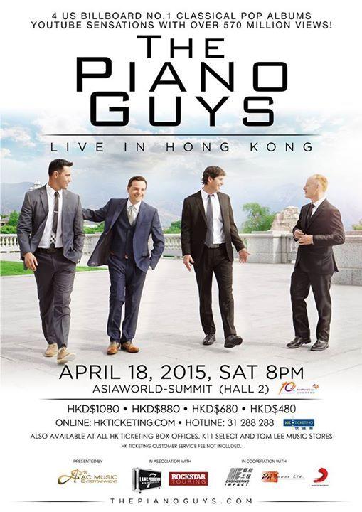 The Piano Guys Hong Kong Concert 2015 酷音樂團香港音樂會 (1/6)