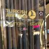 トルコ国外でのTK直営ラウンジが増えていました