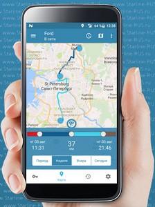Скачать бесплатное мобильное приложение starline как скачать программу 1 с бесплатно