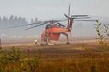 Helicopters_Smoke-1723