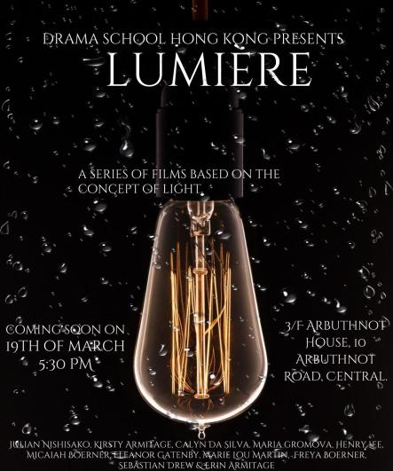 Lumier