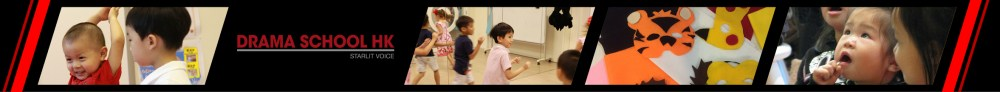 drama-school-hk-foundations