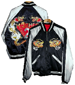 Mother 2 Dragon Jacket