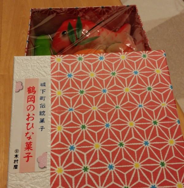 hinagashi1