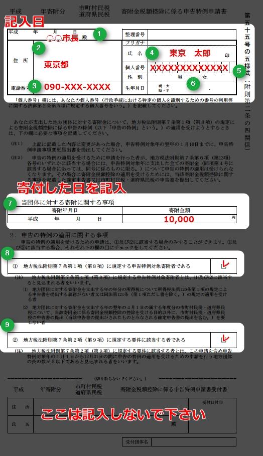 blog_pic_2016-11-13_03