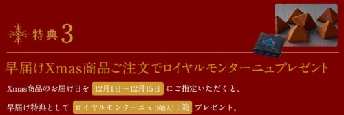 blog_pic_2016-12-07_05