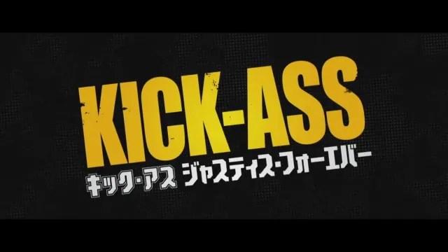 Kick-Ass2-00