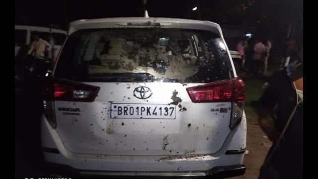 बिहार के शिवहर में JDU विधायक शर्फुद्दीन की कार पर हमला, 8 आरोपी गिरफ्तार