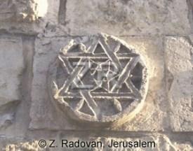 SodIslamSolomon seal wall