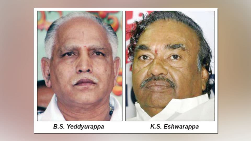 Eshwarappa supporters want party to reign in Yeddyurappa