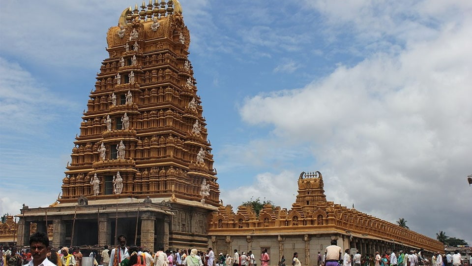 Misuse of funds at Nanjangud temple: 3 get notice