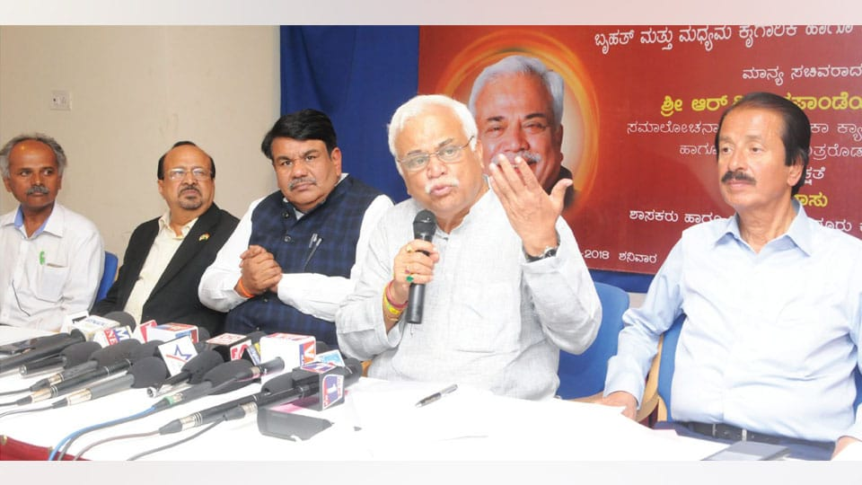 Minister R.V. Deshpande: More land in Mysuru to be acquired for industries