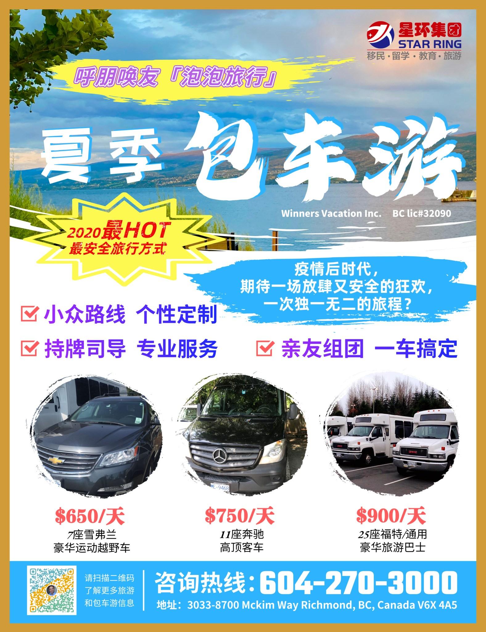 WeChat Image 20200723200548